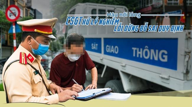 Hậu nới lỏng, CSGT xử lý nghiêm lỗi dừng đỗ sai quy định